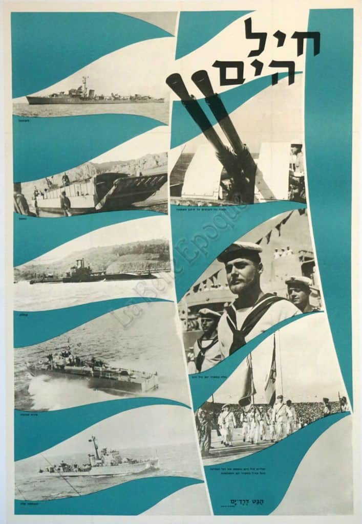 Httpwww Overlordsofchaos Comhtmlorigin Of The Word Jew Html: Israeli Vintage Navy Military Poster For 'Hell Ahiam