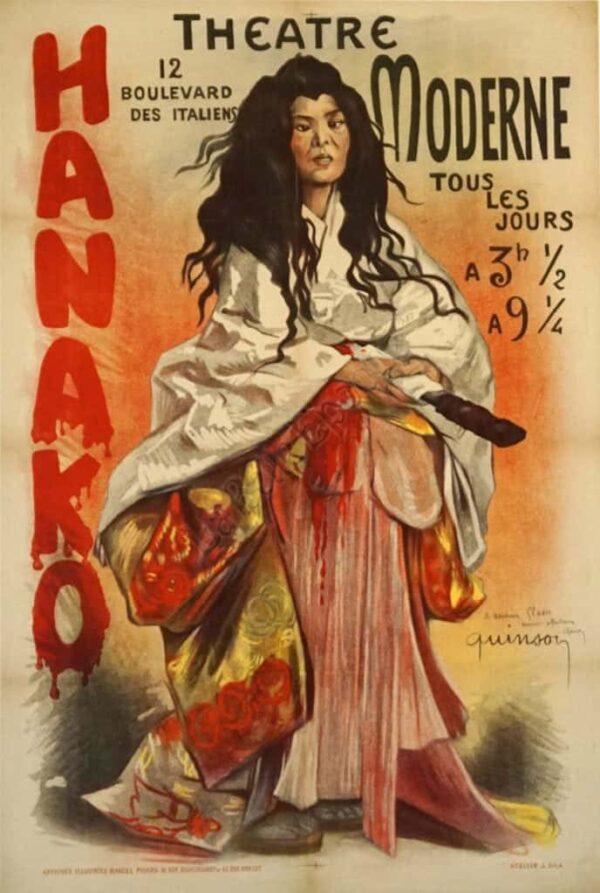 Hanako Vintage Posters