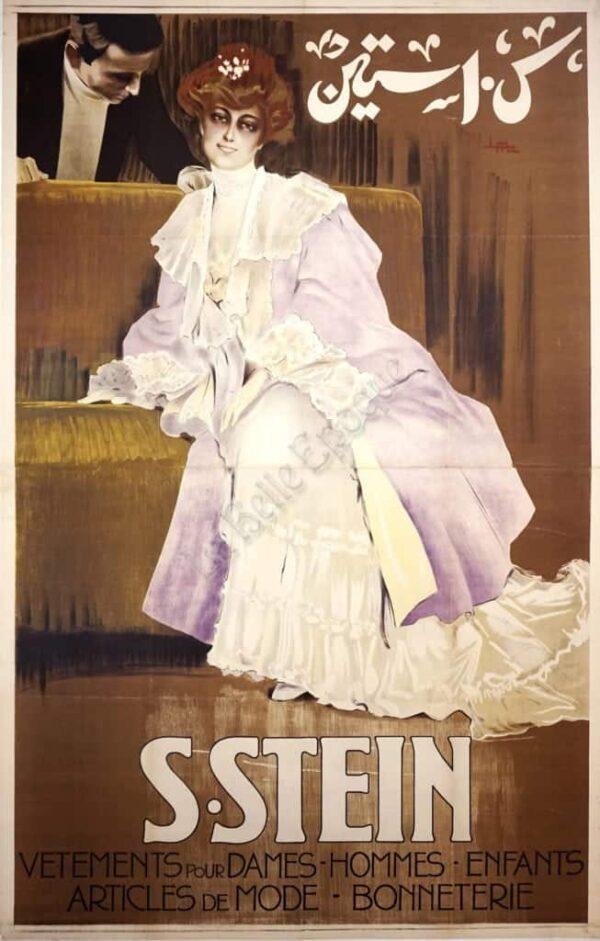 S. Stein Vintage Posters