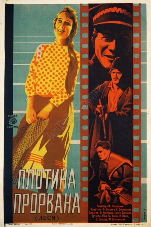Vintage Russian Movie Poster