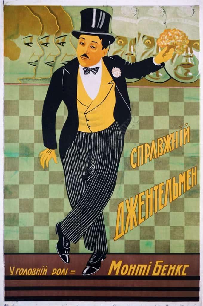 Mohmi Behke Vintage Posters