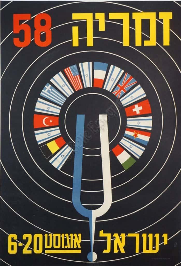 58 Israeli Vintage Posters