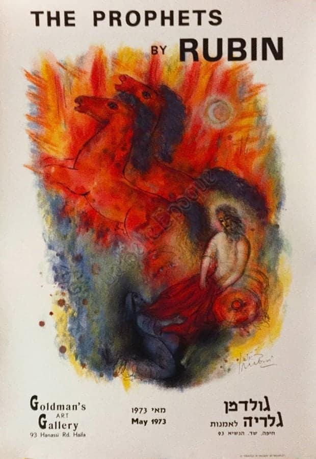 The Prophets by Rubin