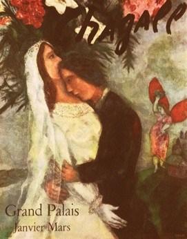 Grand Palais Vintage Poster